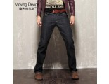 [SQ Man]Straight men''s jeans waist color in the autumn wave of male Red ear tannins slim trousers