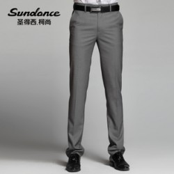 [SQ Man]leisure straight slim men's trousers for 2013 summer,new men's commercial dress trousers