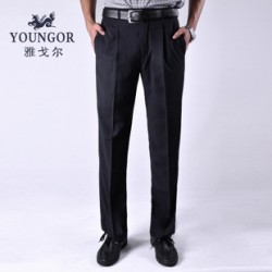 [SQ Man]authentic products,business casual pants