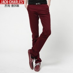[SQ Man]men's casual trousers,men's slim fit trousers,summer wave of men's trousers