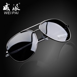 [SQ Man]sunglasses for men,classic sunglasses polarized frog mirror sunglasses
