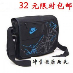 , Shoulder bags, men ''s, waves of students sports bag men''s shoulder, Messenger bags, shoulder aslant bags, backpacks