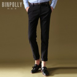 [SQ Man]BINPOLLY, men''s fall 2013 with new wave of men''s pants, men''s casual trousers men fashion leisure trousers