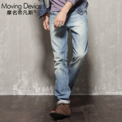 [SQ Man]Spring men''s skinny denim trousers washed white thin jeans trousers for men''s feet