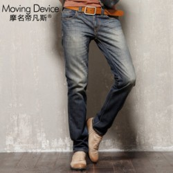 [SQ Man]Spring/summer 2013 jeans men s slim fit low waist pants feet pants men small straight thin trousers