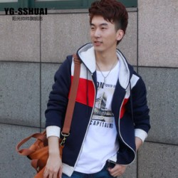 [SQ Man]2013 spring autumn, casual Korean version of the striped Hoodie, mens hooded sweater coat, students in the spring and autumn ygss