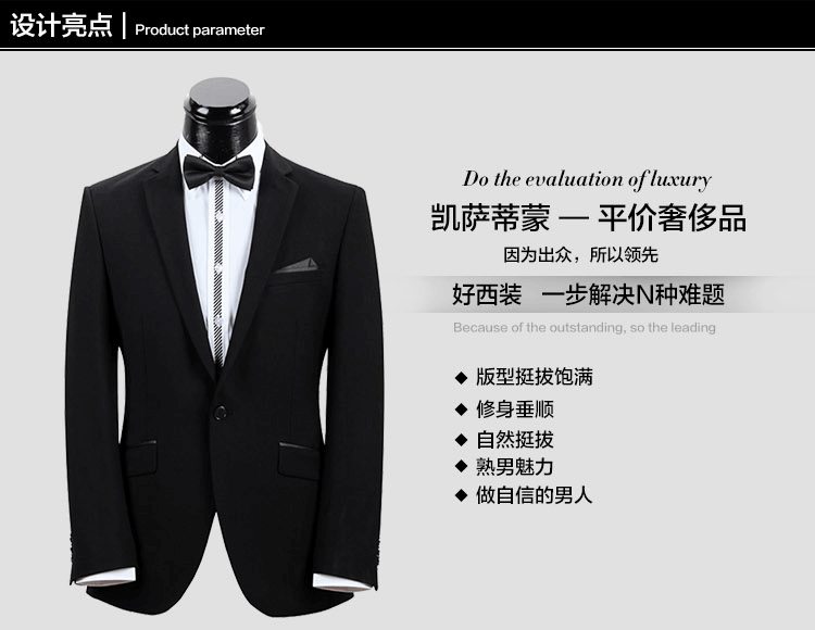 men's clothing,men's suits,groom best man wedding dresses,leisure slim fit suit